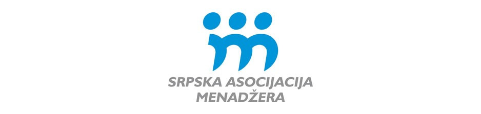 Jury Award of the Serbian Association of Managers